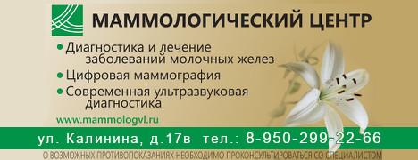 mammcentr slide 12