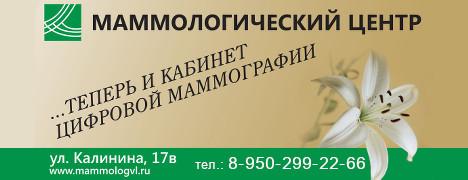 mammcentr slide 13