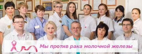 mammcentr slide 15